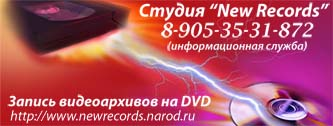 Оцифровка видеокассет и кинопленок (Уфа)