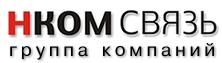 Уфимский городской номер