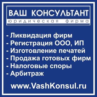 Изготовление печатей, штампов в Ростове.