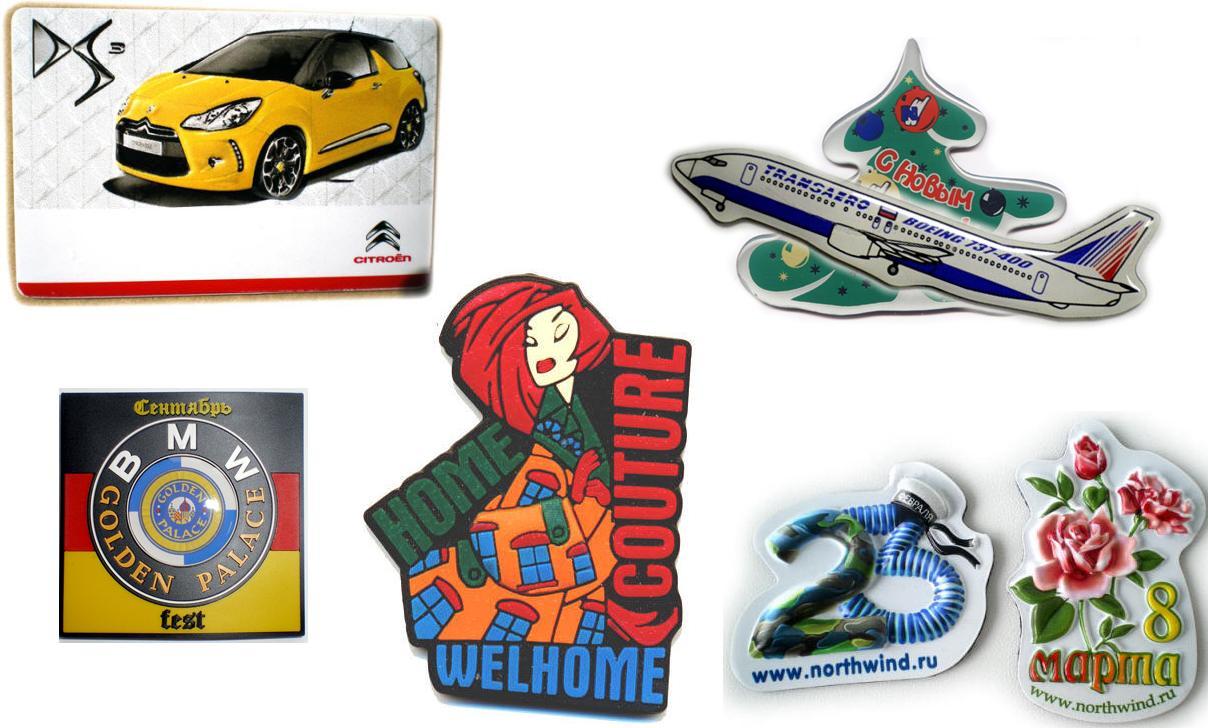 Сувенирные магниты, виниловые магниты на заказ, пластиковые магниты, рекламные магниты
