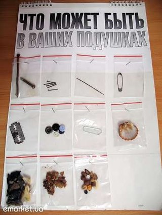 Салон чистка подушек и перин ИП Богданов.М.М
