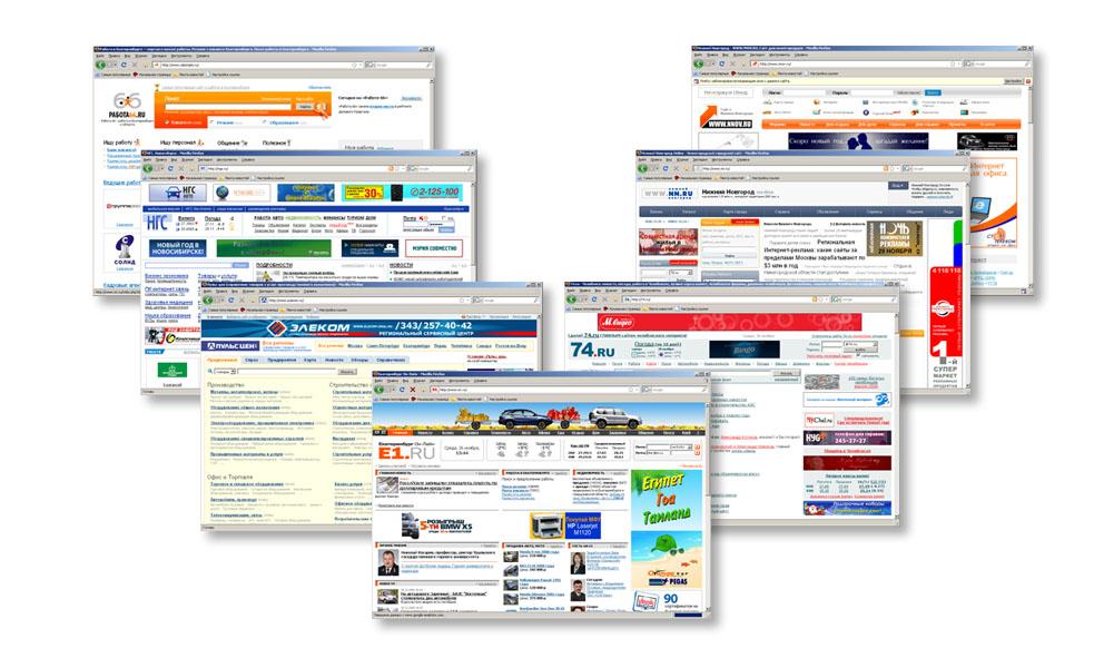 Продвижение в интернете