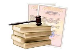 Получение сертификата на любой вид деятельности.