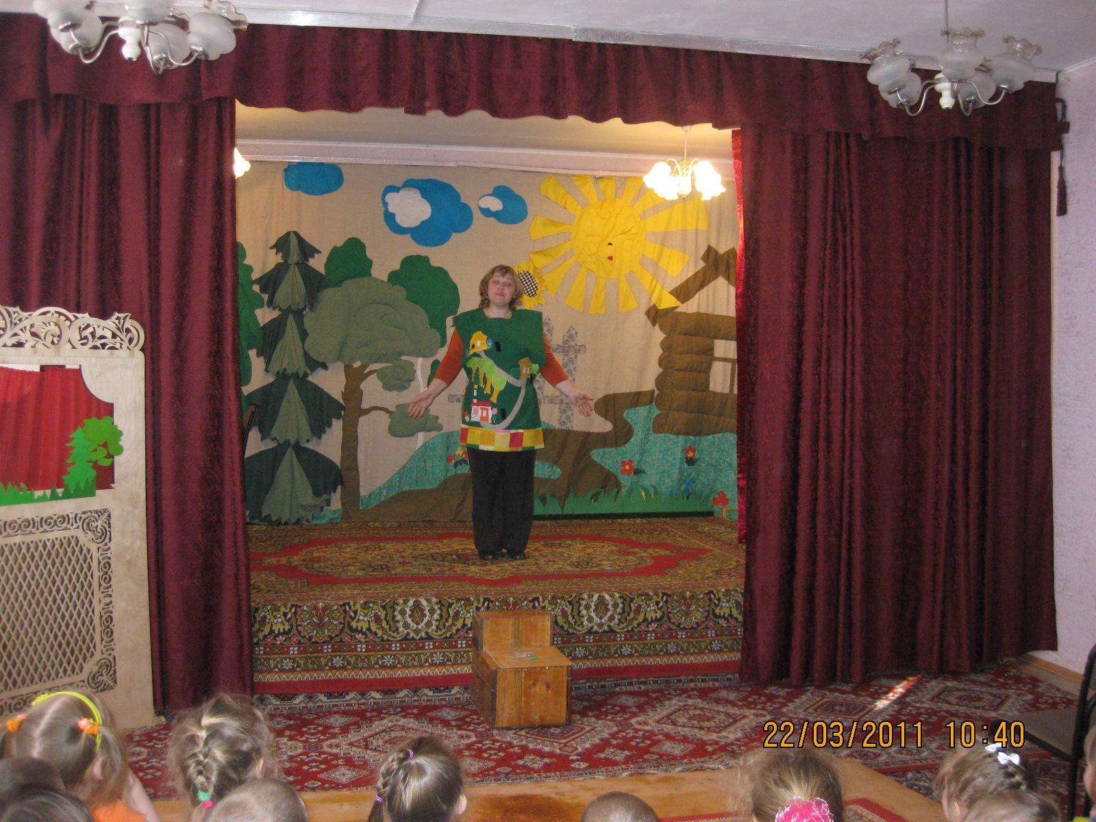 №220 Центр раннего развития на д/сад в р-не ТЦ Башкирия