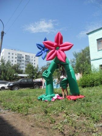 Аэромен танцующий цветок. Высота 4м