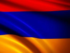 Армения присоединилась к семье Евразийского Экономического союза