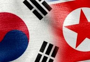 Южная Корея хочет примириться с КНДР
