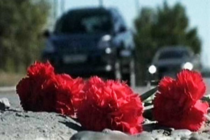 В Уфе пройдет День памяти жертв ДТП