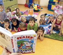 В России может появиться Сертификат дошкольника