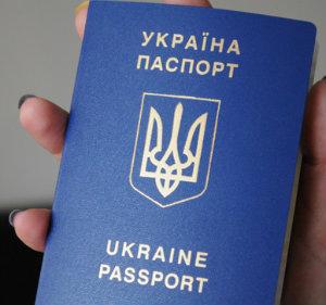 """Украинцы спешат получить """"биометрию""""."""