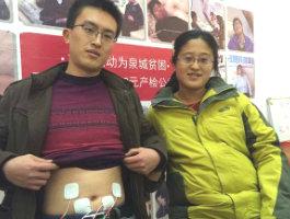 Китайские мужчины смогут испытать ощущения женщин при родах.
