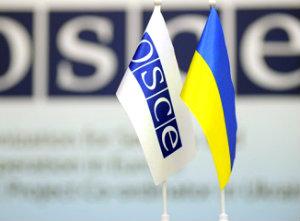 Комиссия ОБСЕ собирает срочное заседание.