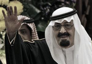 Саудовская Аравия скорбит по своему королю,  тем временем начала расти цена на нефть.