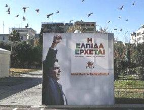 День тишины в Греции.