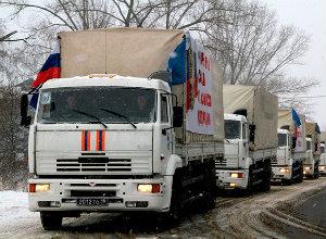 Гумконвой прошел таможню и въехал на территорию Украины