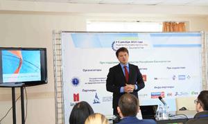 Неделя предпринимательства Республики Башкортостан