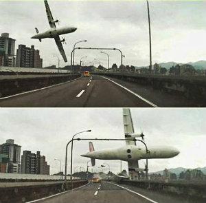Прерванный полет: на Тайване проходит спасательная операция пассажирского самолета, который упал в реку.