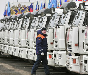 Очередная помощь Донбассу