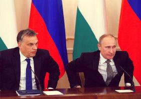 Будапешт встречает Российского президента