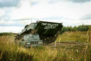 На Донбассе началась подготовка к отводу тяжёлых вооружений