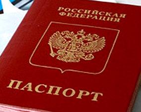 С 1 марта для российских граждан действуют  новые правила въезда на Украину