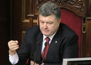 Петр Порошенко готов начать процесс децентрализации власти