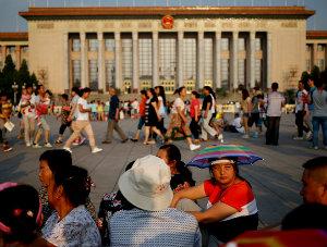 В Пекине открылось Всекитайское собрание народных представителей