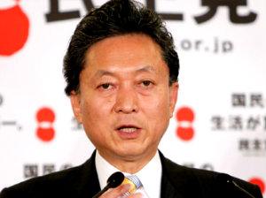 Крым встречает японского гостя