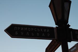 Украина в темноте: аварийные отключения электричества дестабилизируют жизнь людей.