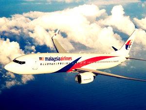 Малайзийские авиалинии уходят с рынка