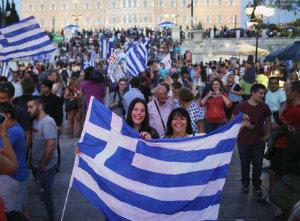 Сиртаки на площади Афин