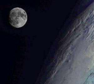 Привет, Луна!