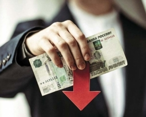 Доллар скоро будет стоить 80 рублей