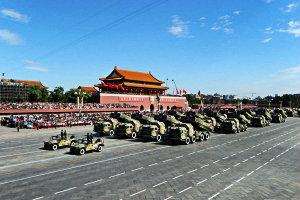 Совместная историческая память России и Китая.