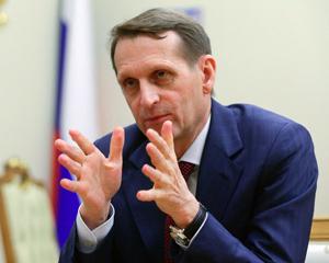 США обвели ЕС вокруг пальца - Сергей Нарышкин