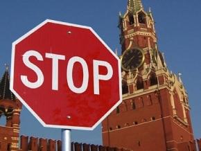 Против России будут продлены санкции еще на год