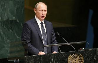 Выступление Путина на Генеральной Ассамблее ООН в Нью-Йорке вызвала ажиотаж