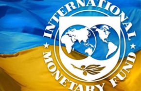 Международный валютный фонд готов изменить некоторые свои правила ради продолжения кредитования Украины.