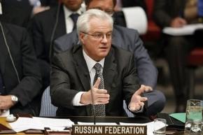 Россия просит Совбез ООН обсудить последние действия Турции на международной арене