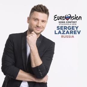 В следующем году на Евровидении Россию представит Сергей Лазарев