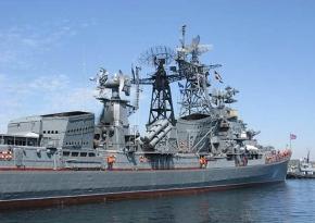 """В воскресенье в Эгейском море произошел инцидент, в результате которого российским сторожевым кораблем """"Сметливый"""" был"""