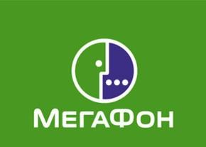 Мегафон будет списывать по 15 рублей с неактивных клиентов сети
