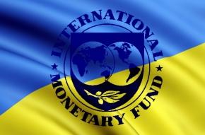 МВФ признал официальный статус долга Украины перед Россией