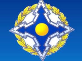 В Москве прошел саммит стран ОДКБ