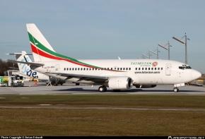 Международный авиационный комитет предоставил отчет о причинах катастрофы Boeing в Казани