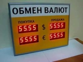 С воскресенья обменять валюту в обменниках станет гораздо сложнее