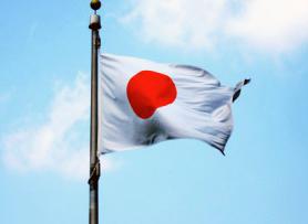 Японцы не хотят избирать парламент