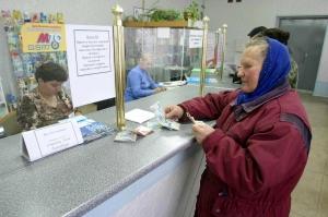 С сегодняшнего дня в стране увеличиваются пенсии и другие социальные выплаты