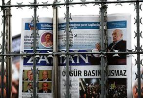 Евросоюз грозит Турции отказом
