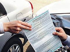 Граждане РФ могут теперь отказаться от некоторых видов страховок